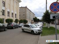 Парковка у Ленинрадская 32