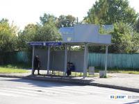 """Остановка """"Владимирская горка"""""""