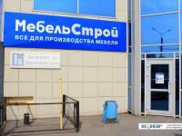 """Магазин """"МебельСтрой"""""""