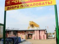 """Строительный двор """"Чувашгосснаб"""""""