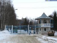 """Ворота санатория """"Волжанка"""", 2008 год"""
