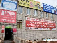Организации в доме 111-1 на улице Калинина