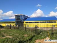 Здание спортивного центра