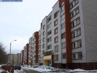 Дом 2 по улице Пирогова