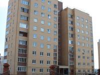 Дом 7 по улице Крылова