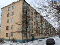 Дом 8 по улице Пирогова