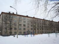 Дом 25 (Общежитие)