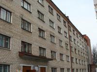 Дом 23 (Общежитие)