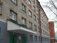 Дом 21 (Общежитие)