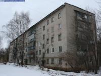 Дом 22 по улице Пирогова