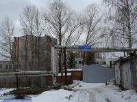 Район улицы Пирогова