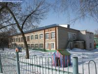Дом 1 по улице Семашко