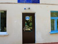Детский сад №188