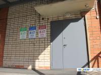 Организации в доме 8А на улице Текстильщиков