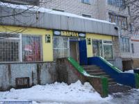 """Магазин """"Квартал"""""""