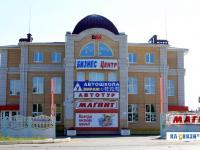 Новый автовокзал в Мариинском Посаде