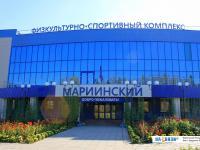 """Физкультурно-спортивный комплекс """"Мариинский"""""""