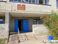 Мариинско-Посадский центр социального обслуживания населения
