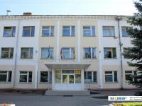 Администрация Мариинско-Посадского района