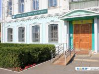 Школа искусств им. А.Н. Тогаева