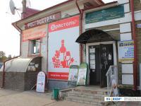 Организации в доме 2 на улице Горького