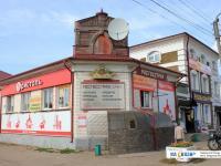 Горького, 2