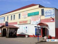 Горького, 4