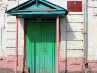 Призывной пункт Мариинско-Посадского района