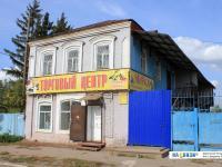 """Торговый центр """"Мираж"""""""