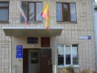 Организации в доме 15 на улице Полевая