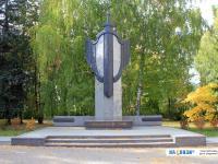 Памятник сотрудникам полиции