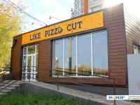 """Like Pizza Cut"""