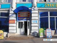 """Магазин """"Электротовары"""""""