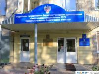 Центр гигиены и эпидемиологии №29