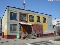 Дом 80 по улице Винокурова
