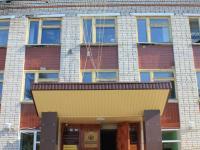 Администрация Ибресинского района