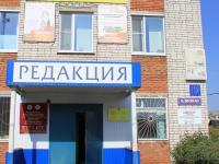 Организации в доме 6 на улице Садовой