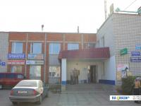 Организации в доме 7 на улице Садовой