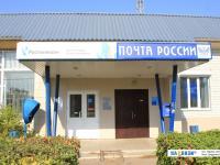 """Центр продаж и обслуживания """"Ростелеком"""""""
