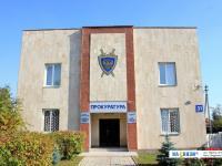 Прокуратура Ибресинского района