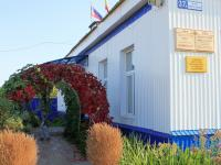 Администрация Ибресинского городского поселения