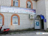 """Специализированный магазин """"Центр инструмента +"""""""