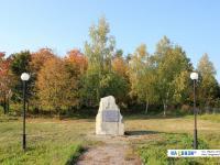 Памятный камень в честь 100-летия поселка Ибреси