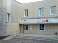МФЦ Новочебоксарска