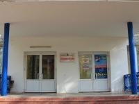 Организации в доме 8 на улице Афанасьева