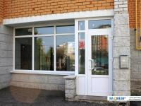 Организации в доме 9-4 на улице Афанасьева