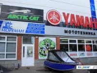 """Магазин морских товаров """"Мореман"""""""
