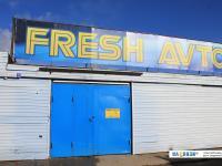 """""""Fresh Avto"""""""