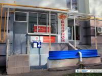 Организации в доме 4 на улице Нижегородской