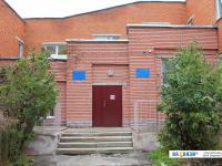 Коррекционная школа - детский сад №2